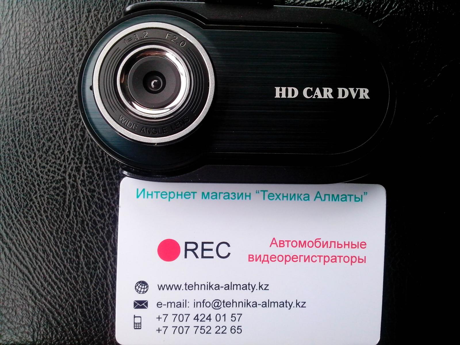 видеорегистратор dvr 189 инструкция по эксплуатации