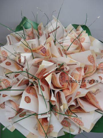 Букет из денег и конфет своими руками