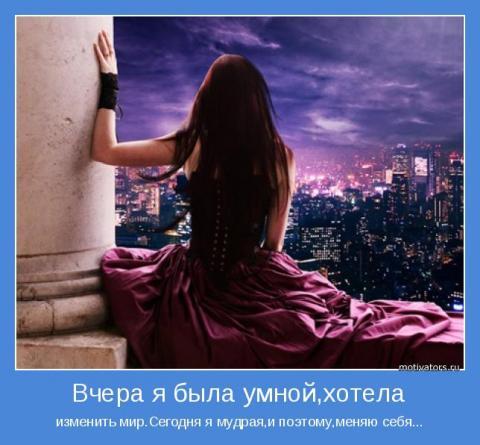 motivator-39775.jpg