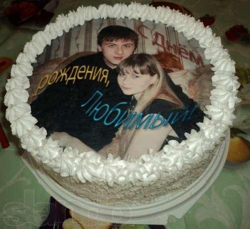 Торт со съедобной картинкой Украшаем торты