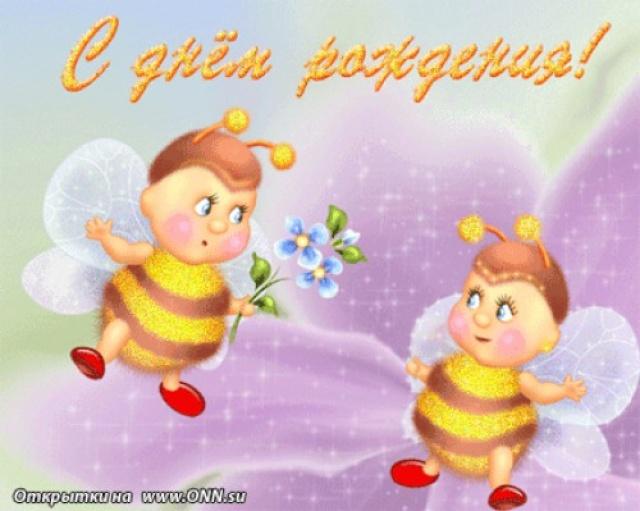 картинки с днем рождения девочек двойняшек