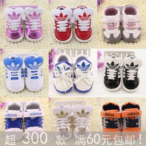TB1xXKsGXXXXXc2apXXXXXXXXXX_!!0-item_pic.jpg