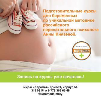Поликлиника 33 приморского района 49