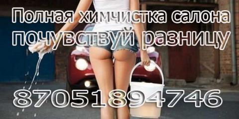 _GYzwomoкупRsE.jpg