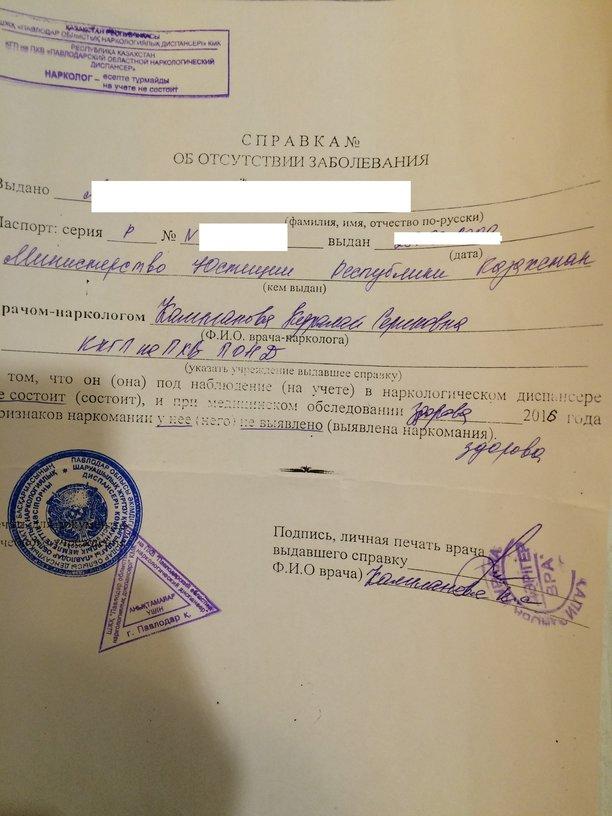 Работа медсестры в москве гос поликлинике