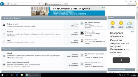 вв-назарбаев.jpg