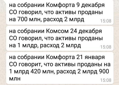 WhatsApp Image 2018-01-22 at 15.52.55.jpeg