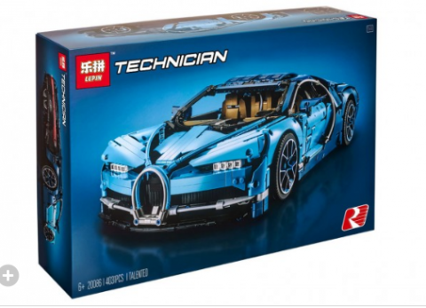 lepin_chiron.PNG