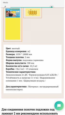 Screenshot_20190214-193619.png
