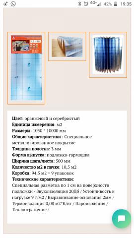 Screenshot_20190214-193523.png