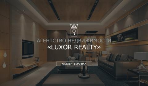 LUXOR-REALTY.jpg