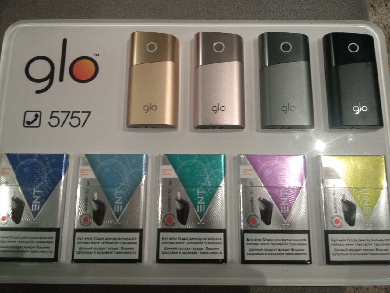 Glo электронные сигареты купить в алматы сигареты милано купить в санкт петербурге