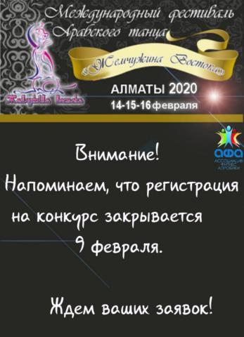 IMG-20200206-WA0048.jpg