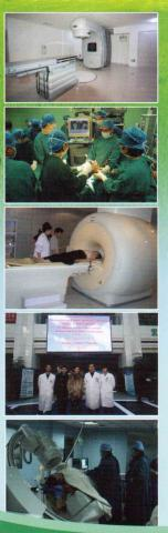 Биньтуань 2.jpg