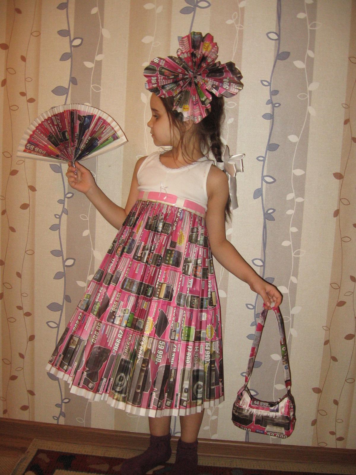 Платье из газет для девочек своими руками