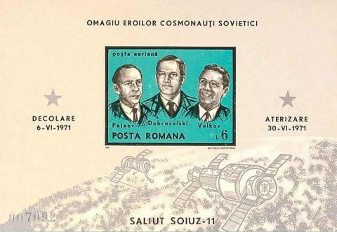 Румыния Бл.86.jpg