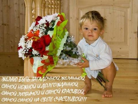 pozdravleniya_podruge_2.jpg