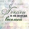 x_a5746649.jpg