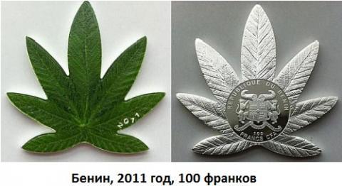 Прикольный дизайн монет 33.jpg