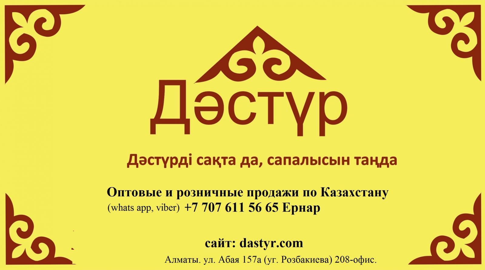 Интернет-магазин ювелирных изделий и украшений из серебра 63