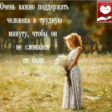 IMG_20170302_190514_114.jpg