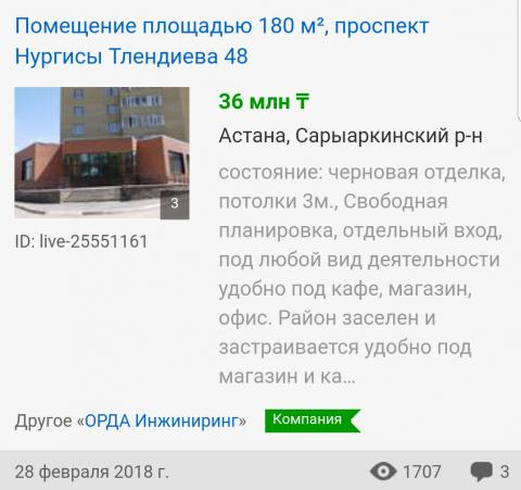 Screenshot_20180304-223237.jpg