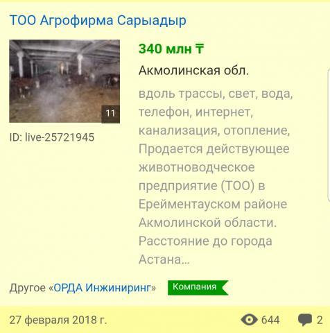 Screenshot_20180304-223043.jpg