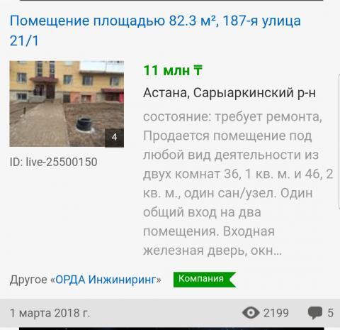 Screenshot_20180304-223226.jpg