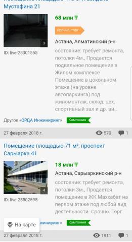 Screenshot_20180304-223257.jpg