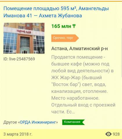 Screenshot_20180304-223213.jpg