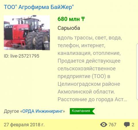 Screenshot_20180304-223033.jpg
