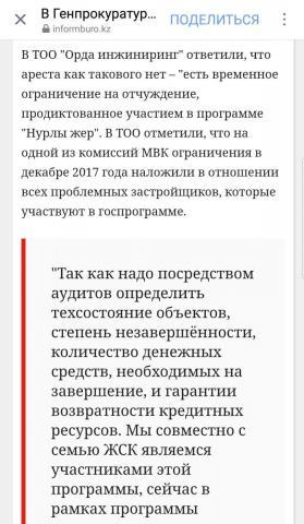 Screenshot_20180314-114312.jpg