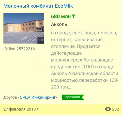 Screenshot_20180304-223019.jpg