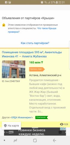 Screenshot_20180304-223151.png