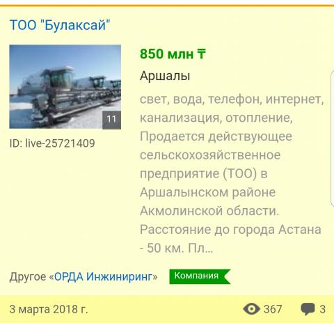 Screenshot_20180304-222936.jpg