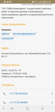 Screenshot_20180304-223349.png