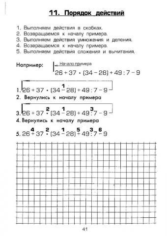 п6.jpg