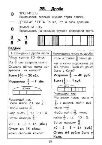 п7.jpg