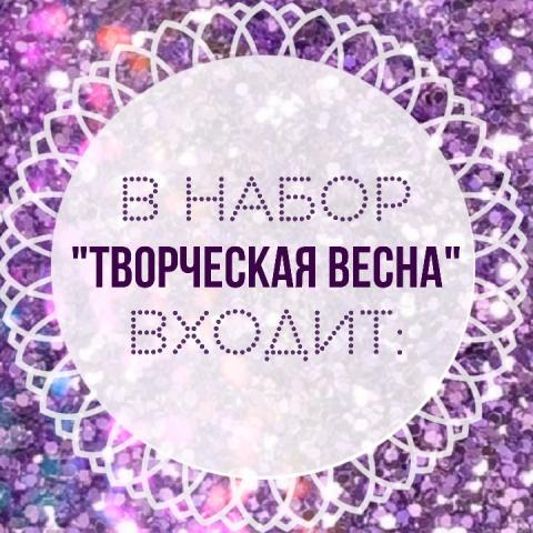 PicsArt_02-24-11.03.08.jpg
