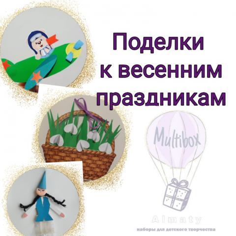 PicsArt_02-24-10.04.17.jpg