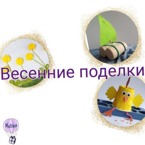 PicsArt_02-24-10.16.27.jpg