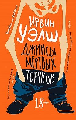 torchkov.jpg