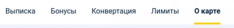 Screenshot_2021-03-02 Казпочта - 2.png