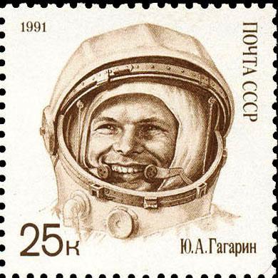 YU-A-Gagarin-Pered-startom-1961--ic1991_6307.jpg