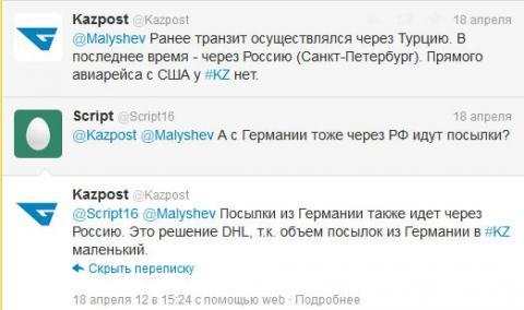 2012-04-19_154051.jpg