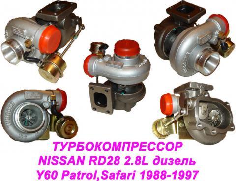 331-TURBO-NISSAN-RD28.jpg