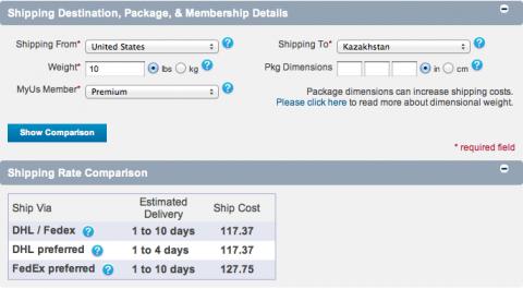 Снимок экрана 2012-04-27 в 7.52.59.png
