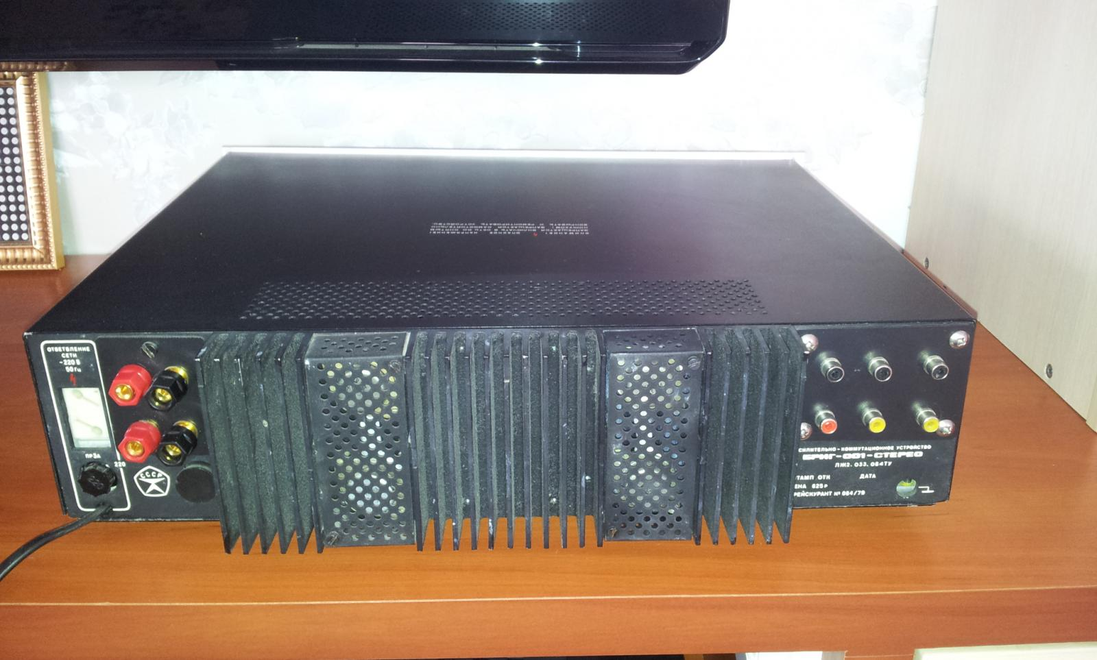 бриг у 001 стерео hi-fi схема 1988