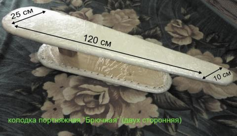 Колодки для вто швейных изделий