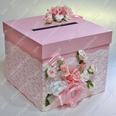 Коробочка для денег на свадьбу как сделать